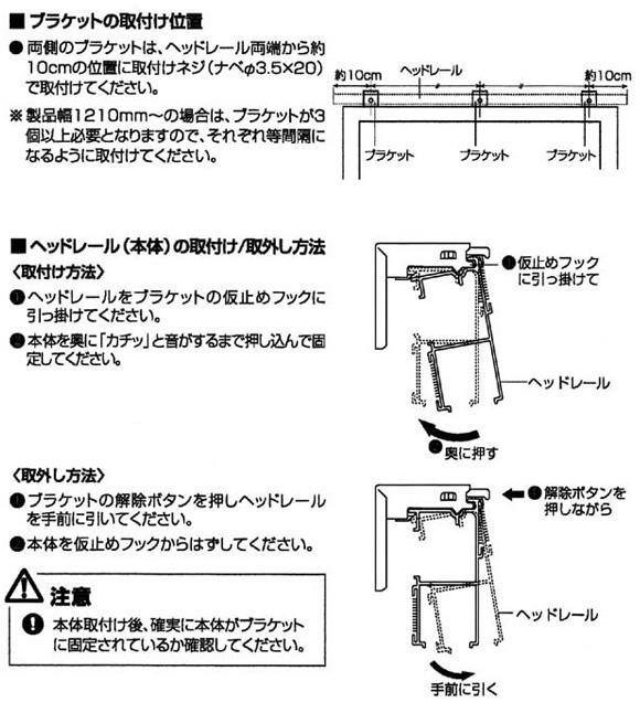 ドラム式構造